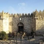 VIII-GIRI-Jerusalem-December-10-12th-1994
